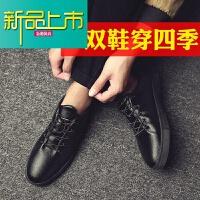 新品上市板鞋男士韩版潮流百搭19春季新款青年低帮皮鞋学生休闲小白鞋子