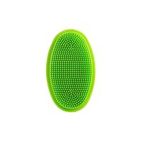 【919严选超品日 每满100减50】网易严选 韩国制造 多功能硅胶清洁刷