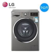 LG全自动滚筒洗衣机 WD-VH451D7S 9KG大容量蒸汽加热洗 速净喷淋 变频直驱