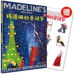 玛德琳的圣诞节(出版80周年英汉双语珍藏本)(赠玛德琳贴纸)