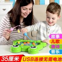 电动磁性钓鱼玩具3-6岁小猫钓鱼小孩玩具带音乐灯光益智儿童玩具新
