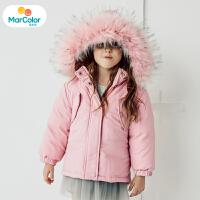 【2件2折】巴拉巴拉马卡乐童装女宝宝冬季新款女童简约保暖大毛领短款羽绒服