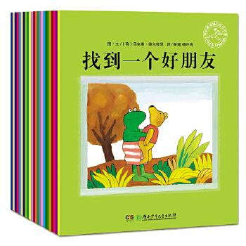 青蛙弗洛格的成长故事全三辑(全26册) 国际安徒生大奖绘本。全球畅销逾千万!当当终身五星绘本3-6岁,为处在性格形成关键期的孩子准备的一份心理自助礼物,鼓励幼儿正确表达情绪与困惑、构筑安稳平和的内心世界及价值观。小蛋壳童书出品