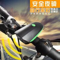 自行车灯前灯强光手电筒骑行装备配件山地单车警示灯电子喇叭铃铛