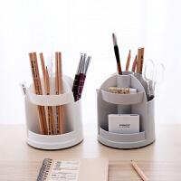 居家家桌面塑料分格笔筒多功能收纳筒创意办公用品学生文具收纳盒