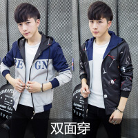 2018冬季加厚男士外套韩版两面穿青少年卫衣外衣帅气学生衣服潮流