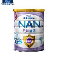Nestle/雀巢 超级能恩1段婴儿配方奶粉 800g/罐
