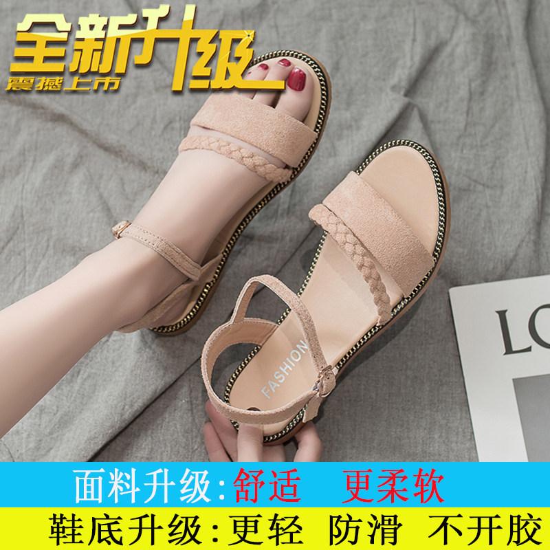 凉鞋女仙女风2019夏季鞋子新款韩版百搭简网红平底鞋ins潮