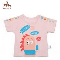欧孕2020新款纯棉透气时尚卡通小怪儿童短袖上衣