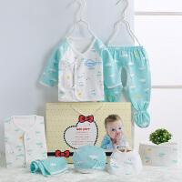 Yinbeler新生婴儿礼盒套装四季纯棉V领开档和尚服礼盒云朵彩袖0-3个月 7件礼盒套装