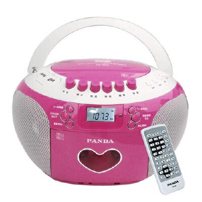熊猫(PANDA) CD-350 DVD复读机胎教机插卡录音收录机磁带USB播放器MP3播放机收音机(红色) 插卡U盘磁带 CD/DVD 收录机