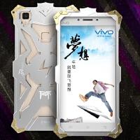 【包邮】MUNU VIVO V3雷神手机壳 金属手机壳 VIVO V3max保护壳 保护套 手机保护壳 防摔壳 外壳