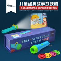 儿童经典故事投影仪玩具发光玩具宝宝照明手电筒玩具
