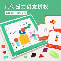 七巧板智力拼图益智动脑男女孩3-4-6岁玩具