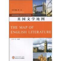 英国文学地图