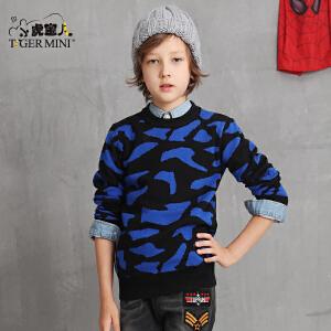 男童毛衣 儿童套头打底衫中大童针织衫秋装韩版外套小虎宝儿童装