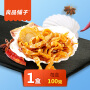 良品铺子扇贝裙边(香辣味)100g/盒 海味特产食品休闲零食