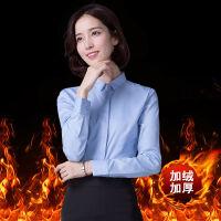 加绒白色衬衫女长袖2019职业秋冬修身工装工作服黑衬衣 4X
