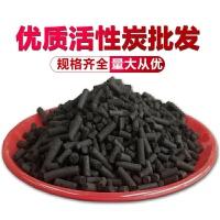 活性炭工业用工业活性炭散装颗粒废气水处理喷烤漆房用柱状净水果壳椰壳活性碳