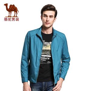 骆驼&熊猫联名系列男装 青年立领纯色夹克衫男士时尚休闲外套男