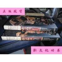 【二手旧书9成新】奇石――中国艺术品收藏鉴赏全集 典藏版 上下