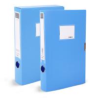 晨光文具档案盒A4 文件资料盒办公用品2寸 蓝色ADM94813
