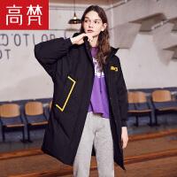 【1件3折到手价:429元】高梵2018冬季新款时尚羽绒服女中长款韩版加厚长款连帽羽绒外套潮