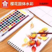 正品日本樱花泰伦斯24色透明固体水彩画套装36色专业手绘48色水彩颜料学生用初学者美术画画工具用品