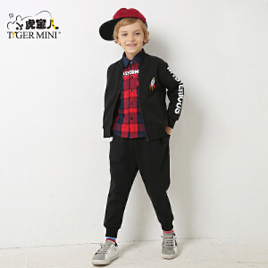 小虎宝儿童装男童运动套装拉绒春秋款2017新款儿童两件套中大童潮