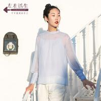 生活在左春夏季新品女装真丝蚕桑丝长袖衬衫薄款显瘦上衣两件套