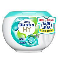 菁华FRESH HY洗衣凝珠30粒