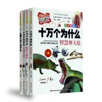 爱阅读童年彩书坊--(标准注音彩绘版大套装35册)海底两万里 爱的教育 爱丽丝漫游奇境 彼得兔的故事 吹牛大王历险记