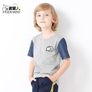 小虎宝儿童装八岁男童纯棉短袖t恤 儿童半袖上衣体恤2017夏装新款