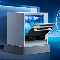 【当当自营】西门子(SIEMENS) SC76M640TI进口 8套高端智能 洗碗机 嵌入式