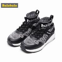 巴拉巴拉童鞋男童跑步运动鞋秋季新款中童轻便透气休闲跑鞋潮