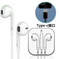 小米8耳机转接头type-c转3.5mm接口note3小米6六X手机mix2s通用mat type-c 扁口耳机白色