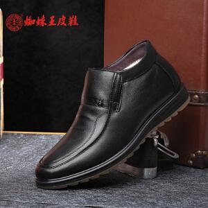 蜘蛛王男棉鞋羊毛冬季保暖真皮男鞋日常休闲高帮鞋子皮鞋男棉皮鞋