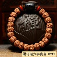 藏式小金刚菩提子手串5五瓣单圈手链男女情侣款佛珠文玩