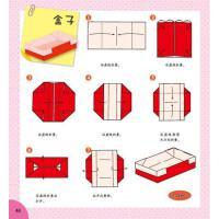 儿童趣味手工全书-趣味彩泥趣味折纸趣味剪纸(套装共3册)嘉良传媒编辑部 海豚出版社