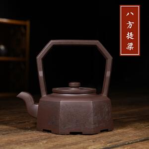 工艺美术师 储国峰 八方提梁 750cc 宜兴紫砂壶全手工原矿紫泥