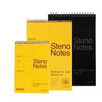 日本国誉KOKUYO Gambol笔记本 螺旋装订本3款可选 A5黑色/A6黄色/A5黄色