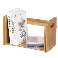 【限时直降包邮】幸阁 桌面实木楠竹伸缩书挡书架 桌面书架