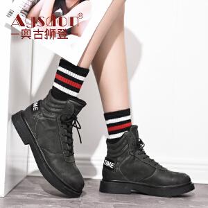 【官方正品 品牌直营】奥古狮登新款马丁靴女英伦风韩版百搭女靴秋冬单靴短靴子