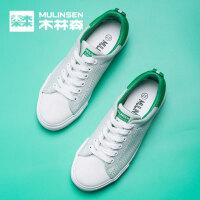 木林森2017夏季新款百搭小白鞋女平底休闲鞋板鞋韩版帆布鞋女飞织布透气休闲鞋