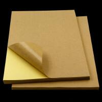 A4牛皮纸 不干胶50张/包 A3牛皮不干胶 标签书写背胶哑面纸箱色打印纸带粘性 激光喷墨贴纸