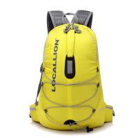 双肩包男旅行大背包 户外运动出行包大容量多功能骑行登山包