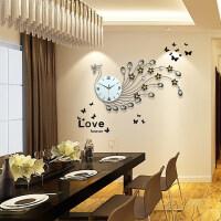 御目 挂钟 客厅卧室现代简约金属壁挂钟表欧式孔雀潮流挂饰夜光挂表静音石英时钟挂件