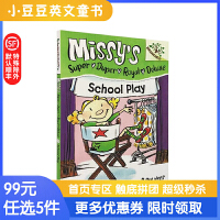 进口英文 学乐大树系列 米西超豪华酒店系列3 SCHOOL PLAY 校园剧【5-10岁】