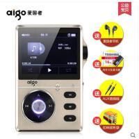 【支持礼品卡】顺丰/爱国者MP3播放器108 无损HiFi 发烧级高清高音质音乐随身听