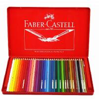 辉柏嘉115925-24色 36 48色水溶性铅笔铁盒水溶彩铅